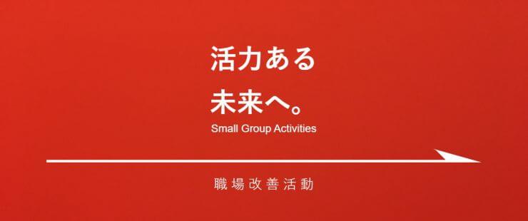 sga_logo_top.jpg